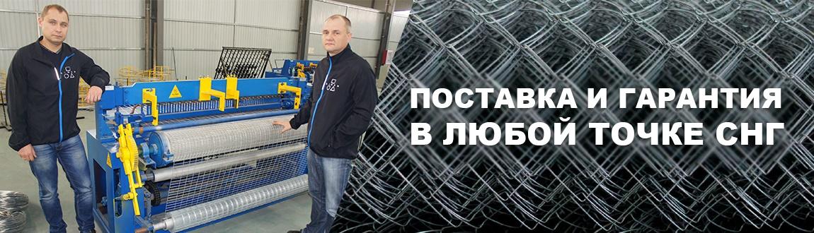 станок, станок для производства, купить станок, станок по производству, купить станок, идеи для бизнеса, бизнес идеи, купить станок для производства